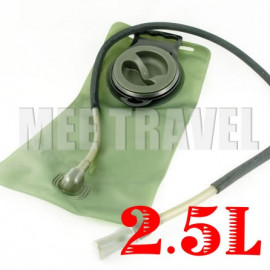 2.5L Wide Mouth Hydration Bladder Bag (GREEN)
