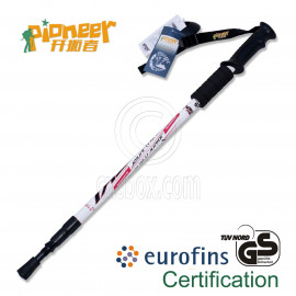 PIONEER Anti-Shock Trekking Pole 65-135cm 3-Section 6061 Aluminum Alloy - Single - WHITE