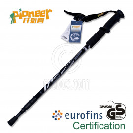 PIONEER Anti-Shock Trekking Pole 65-135cm 3-Section 6061 Aluminum Alloy - Single - BLACK