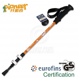 PIONEER Trekking Pole 65-135cm Fast Lock EVA Grip 7075 Aluminum Alloy Single BROWN